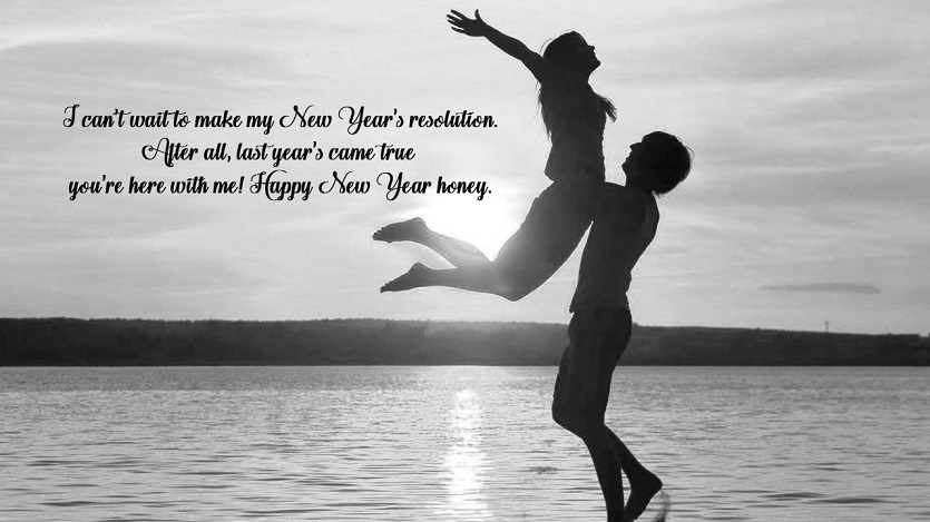 New Year Love Quotes for Her