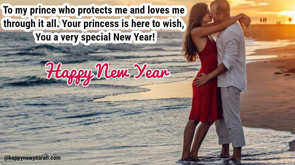 happy new year messages for my wife