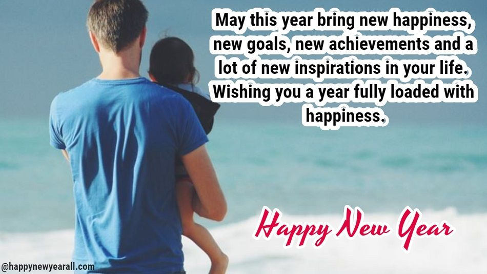 motivational happy new year quotes 2021 for parents from kids and teachers happy new year 2021 motivational happy new year quotes 2021