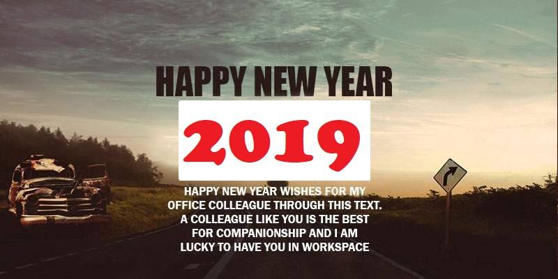 happy new year wishes 2019 for colleagues