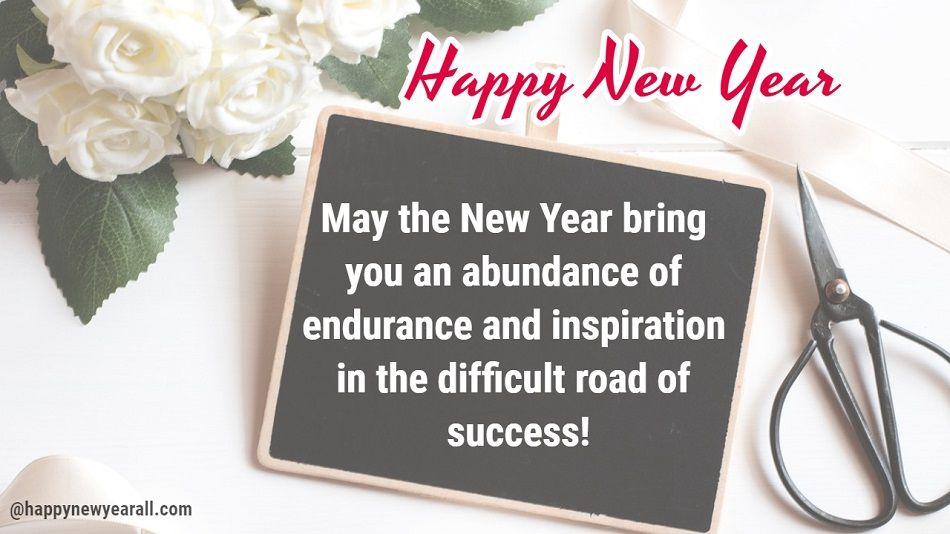 New Year Wishes for Business Partner