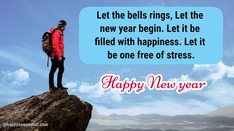 Happy Inspirational New Year Messages