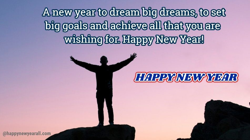 Inspirational Happy New Year Messages