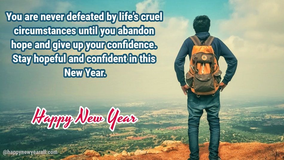 Inspirational New Year Sms Messages
