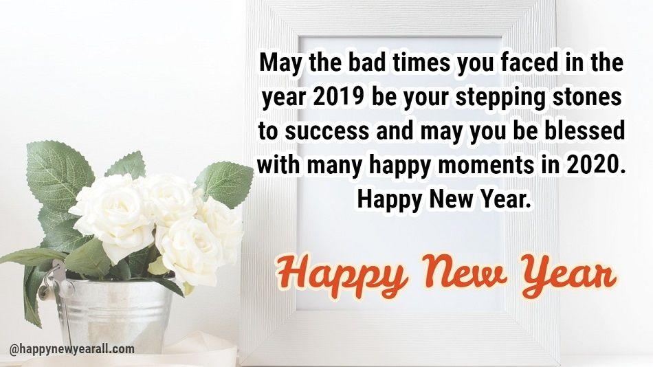 Inspirational and Motivational New year Quotes