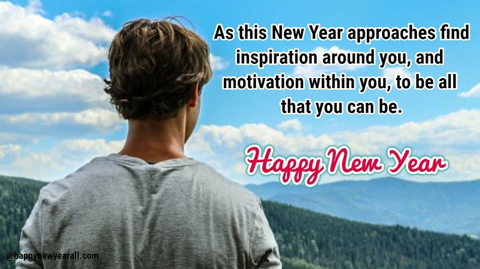 Motivational Happy New Year Quotes