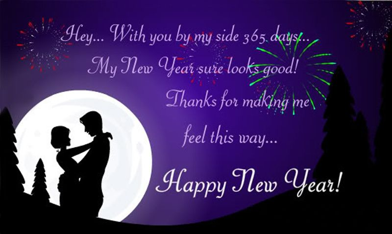 New Year Messages From Wife to Husband