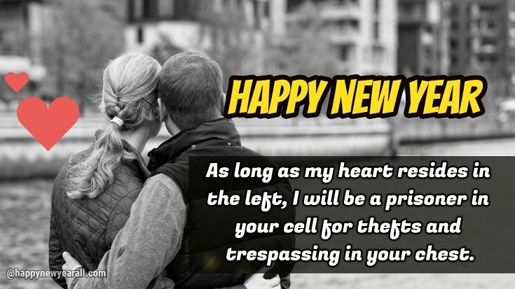 New Year Quotes For Loved Ones