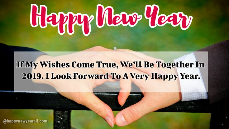 New Year Love Quotes For Him