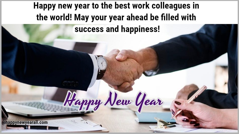New Year Messages Boss and Colleagues