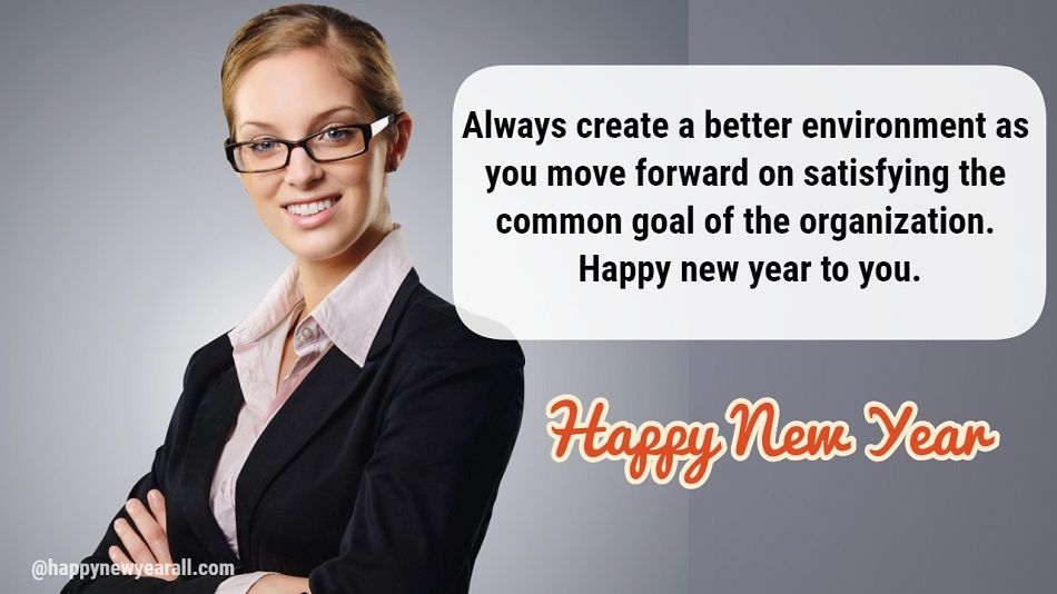 New Year Quotes for Business Partners