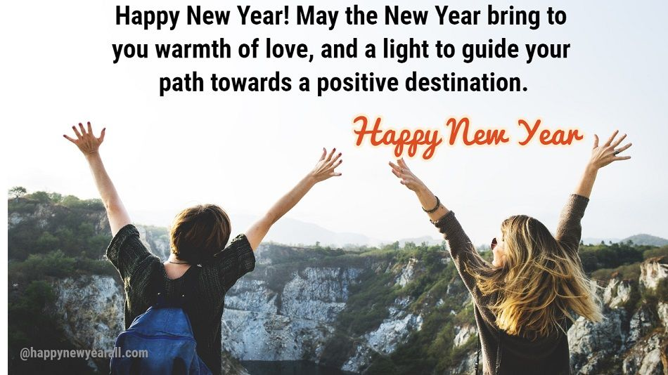 Happy New Year Quotes for Friends - Happy New Year 2019 Wishes ...