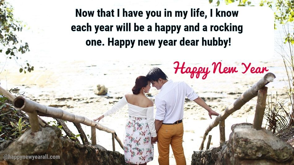 Romantic New Year Wishes for Husband