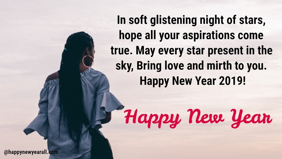 Happy blessed new year quotes