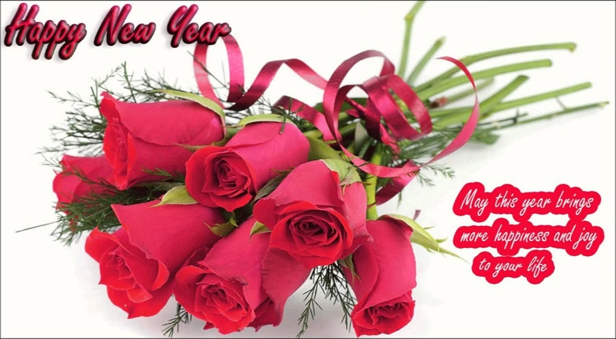 Happy new year cute sms