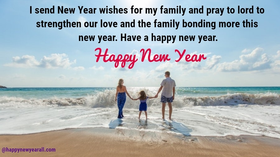 New year 2020 quotes to family