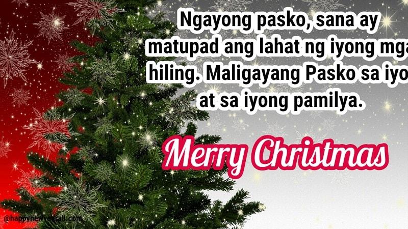 Tagalog Christmas Quotes