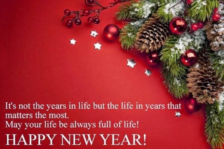 merry christmas and new year quotes - Merry Christmas And Happy New Year Quotes