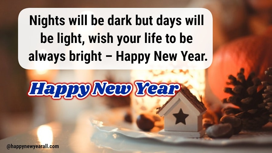 Blessed new year 2019 quotes