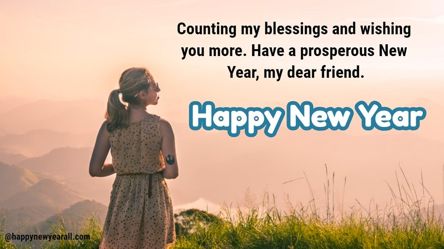 Blessed new year quotes