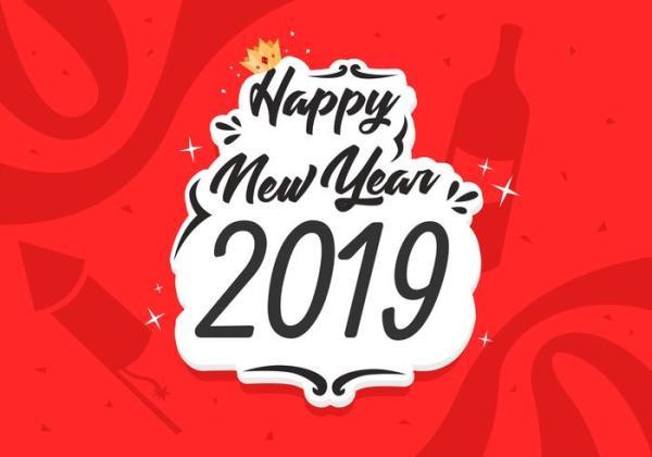 New year pics for whatsapp DP