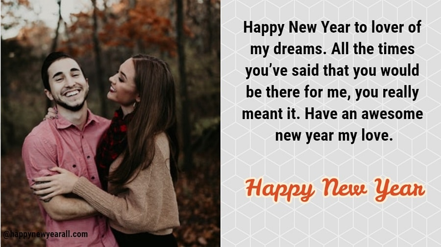 New year quotes for married couples