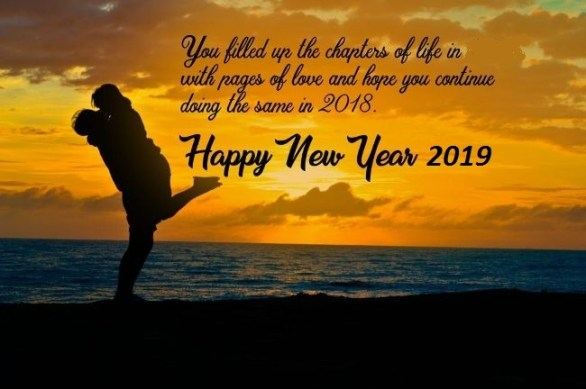 Happy new year love message