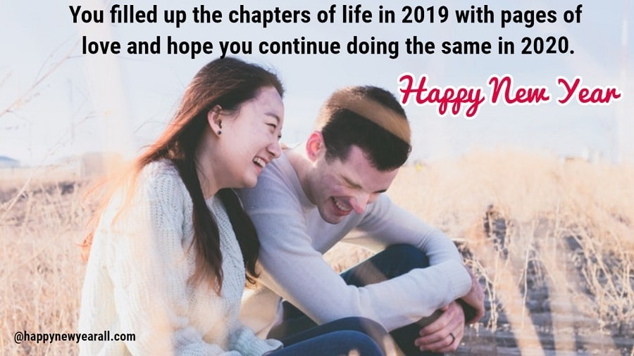 New year wishes quotes for boyfriend