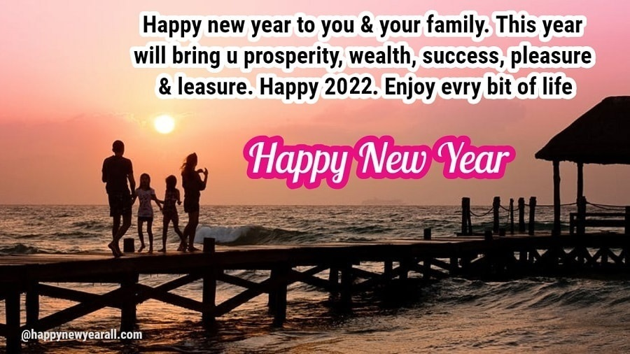 New Year Quotes for Family
