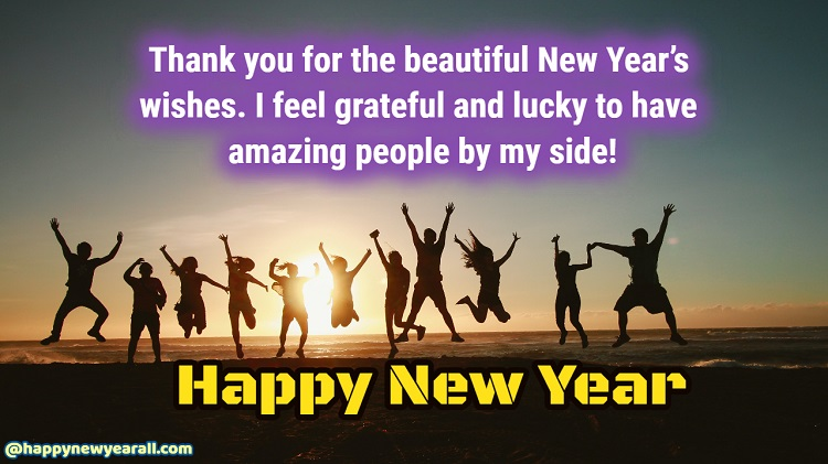 Happy New Year Thank You Message