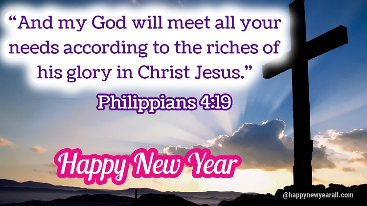 New Year Bible Verses 2021