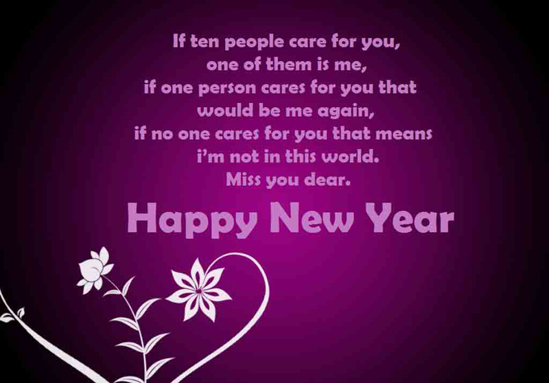 New Year Wishes for Someone Special
